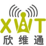 广州欣维通通信设备有限公司