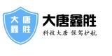 北京盛唐鑫焱科技有限公司