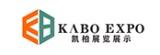 上海扬企广告有限公司