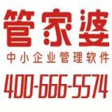 杭州杭縱軟體科技有限公司