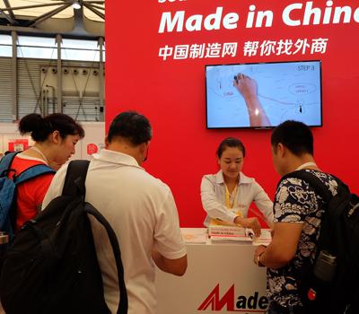 中国日用百货商品交易会