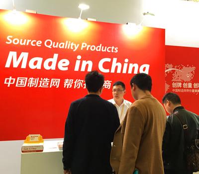 上海酒店工程与设计展览会