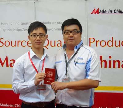 马来西亚国际金属加工展