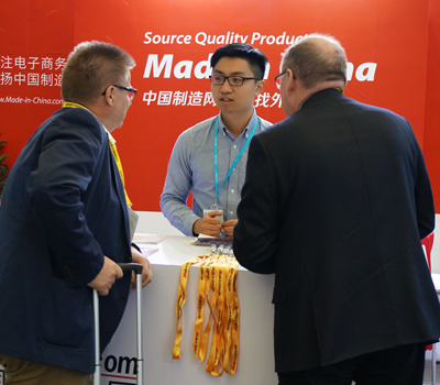 亚洲国际动力与控制技术展览会