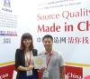 第六届亚洲物流双年展