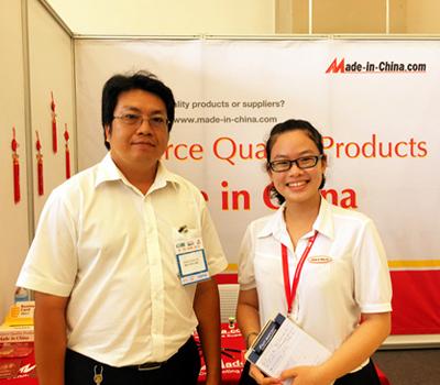 越南工业自动化展