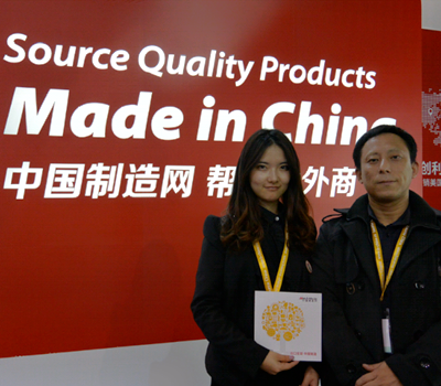 中国国际工程机械、建材机械、工程车辆及设备博览会