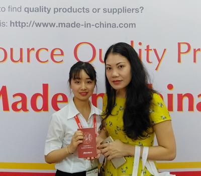 越南国际工业制造技术设备展览会