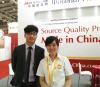 第十二届中国国际机床工具展览会