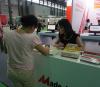 亚洲食品配料、健康天然原料中国展