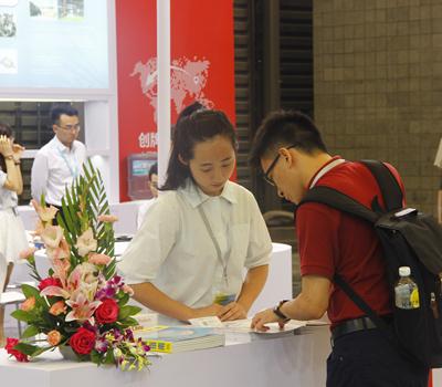 上海国际汽车零部件、制造设备及售后服务展