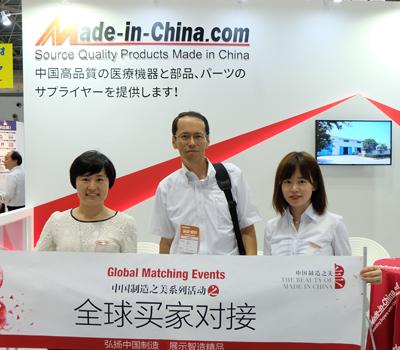 日本东京机械要素及技术展