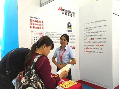 中国国际美博会
