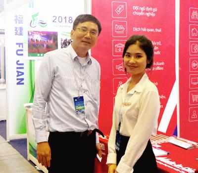 2018越南国际电力设备与技术展览会
