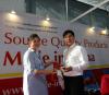 越南国际纺织面辅料展