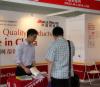 上海国际水处理展