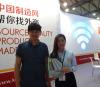 第十六届亚洲食品配料中国展