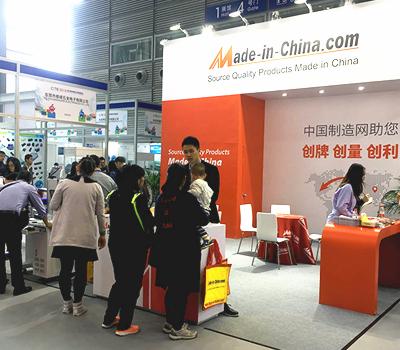 2018中國電子信息博覽會