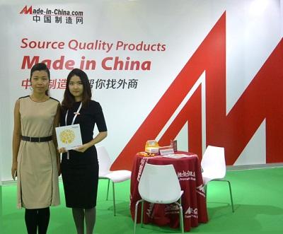 广州国际汽车零部件及售后市场展览会