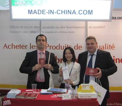 法国国际包装工业展