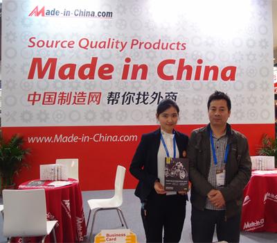 深圳国际机械制造工业展览会