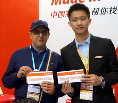 上海国际广告技术设备展览会