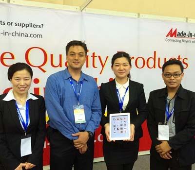 印度尼西亚建材博览会