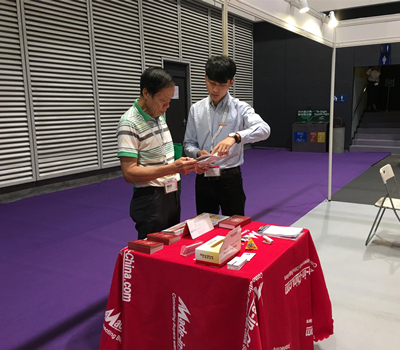 中国香港家庭用品、礼品及玩具展(MegaShow 2)
