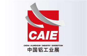 2020中国(青岛)国际铝工业展览会
