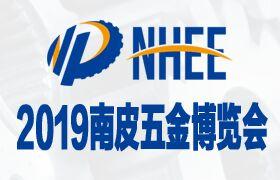 2019河北南皮五金機電博覽會