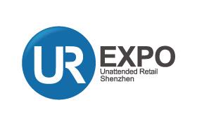 2020深圳国际自助商业及智能售货展览会