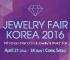 韩国国际珠宝及钟表展