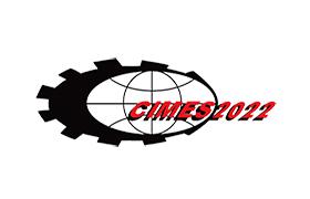 2022中国国际机床工具展览会