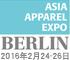 柏林-亚洲服装及配饰博览会