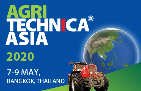 2020泰国农业平安专业彩票网展览会