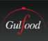 2010年中东海湾迪拜食品展(GULFOOD)