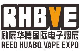 2020第六届中国(深圳)国际电子烟展览会