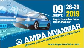 2019 缅甸国际汽机车暨零配件展 AMPA MYANMAR