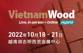 2021越南国际木工机械暨家具零配件展 (Vietnamwood)