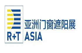 2020 R+T Asia亚洲门窗遮阳展