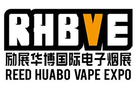 2019中国(深圳)国际电子烟展览会