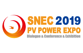 2019第十三届国际太阳能光伏与智慧能源(上海)展览会