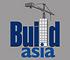 巴基斯坦国际建筑石材展览会