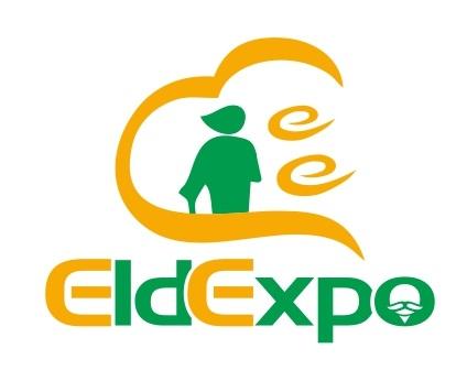 2020第四届中国(广州)国际老年健康产业博览会