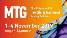 2019 缅甸国际纺织暨制衣机械展