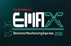 2021亚洲电子制造业博览会