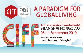 2019年第44届中国(上海)国际家具博览会