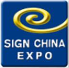 第十四届上海国际广告标识展