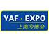 2019第八屆上海國際制冷、空調和新風系統展覽會