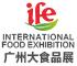 2019广州国际食品展暨进口食品展览会